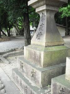 天保期に「大阪」と彫られた灯篭(「天宝十一年」とある)