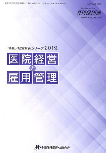 経税-12