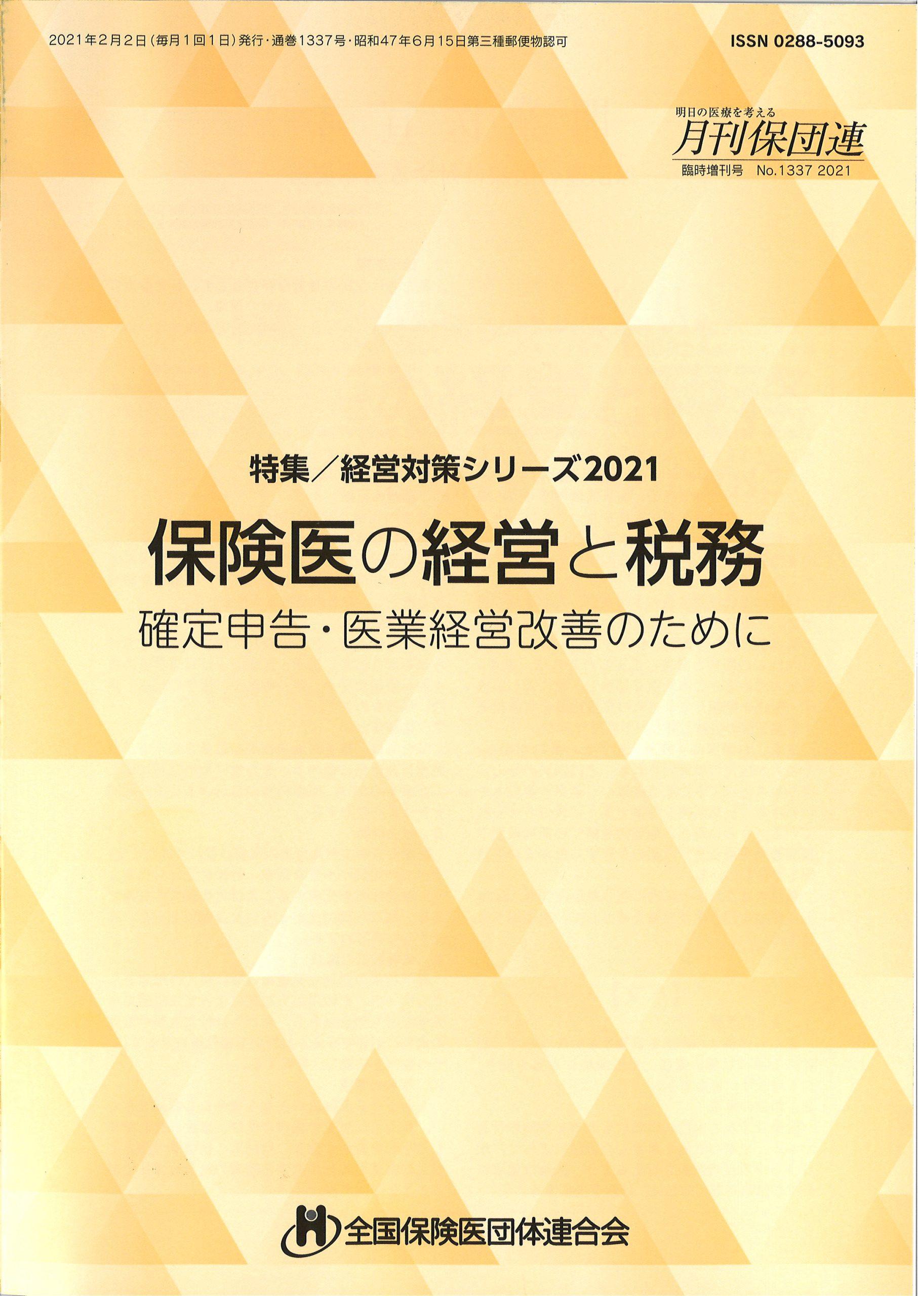 経税-13